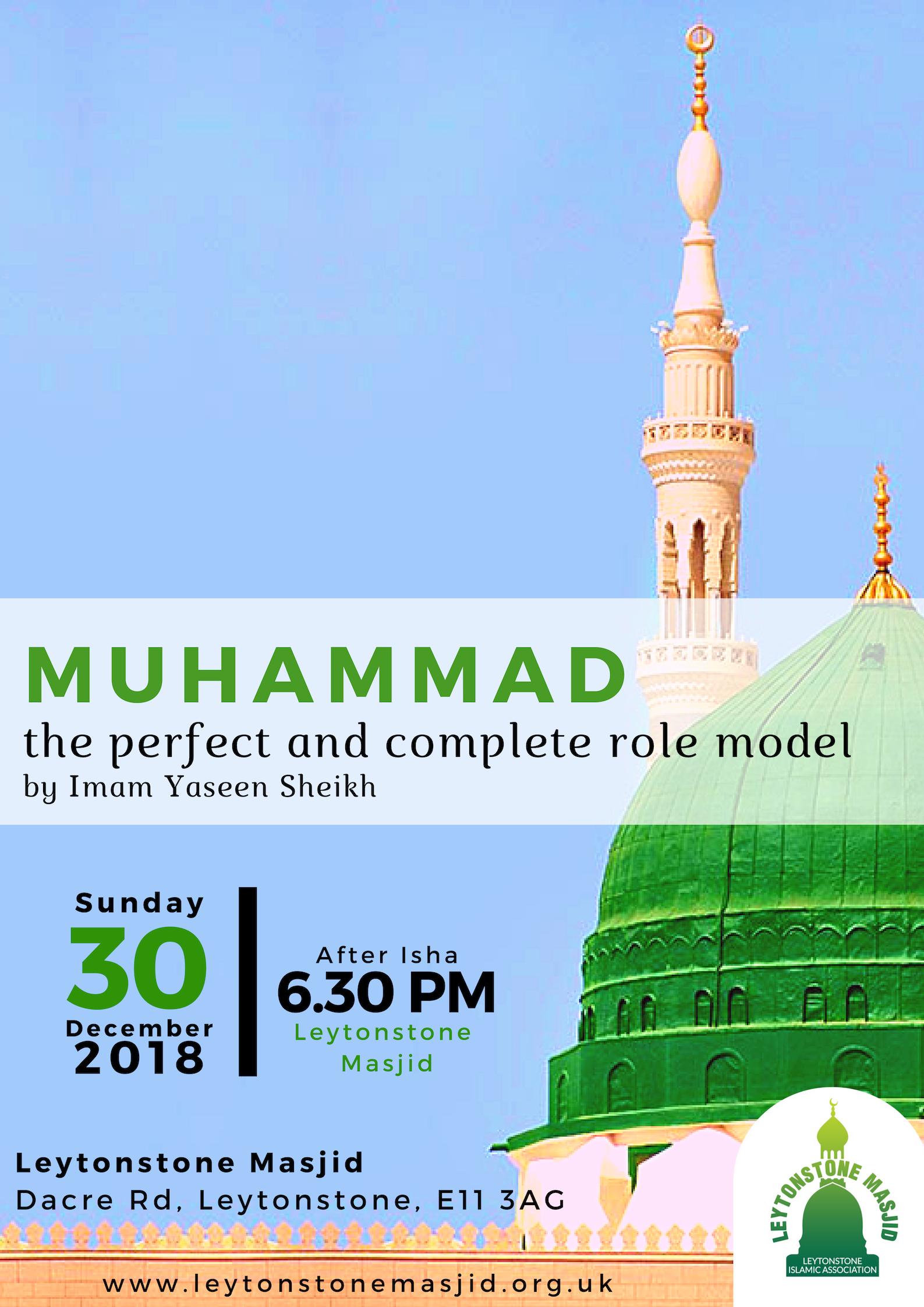 Muhammad Role Model
